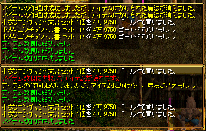 RedStone-07.02.16[000].jpg